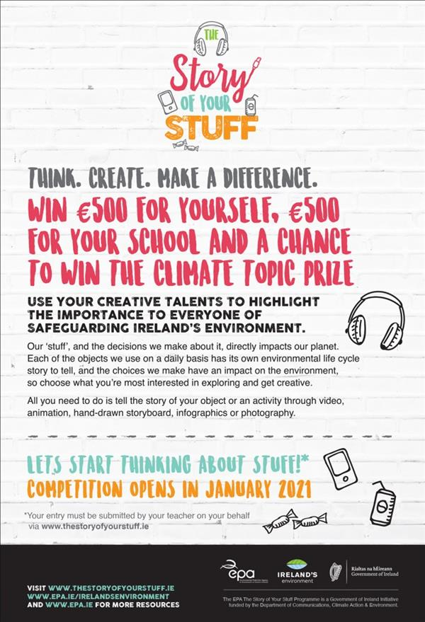 The Story of Your Stuff 2021 competition